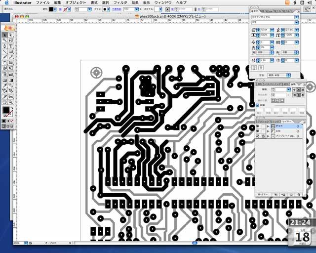 Phase100 PCBパターン引き